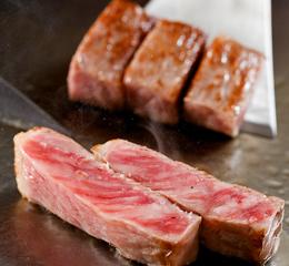 Kobe Steak Ishida