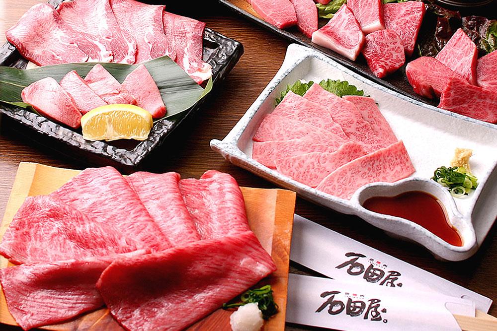 Best Restaurants Reservation Michelin Star & Kobe Beef