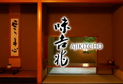 Ajikitcho Horie