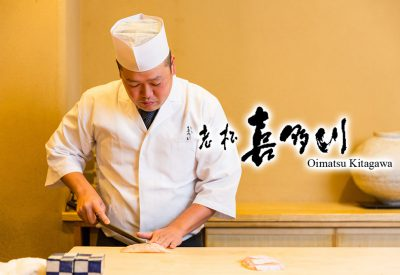 老松喜多川 Oimatsu Kitagawa