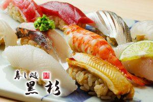 sushi kurosugi 寿し黒杉
