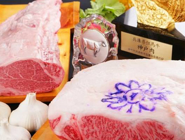 Why are prices going up at restaurants that serve authentic Kobe Beef?