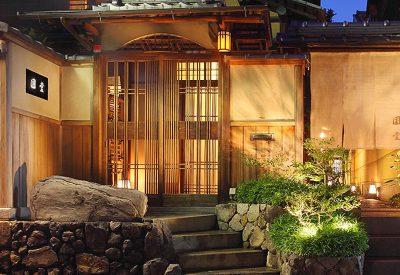 Tempura Endo Yasaka 京都祇園「天ぷら八坂圓堂」