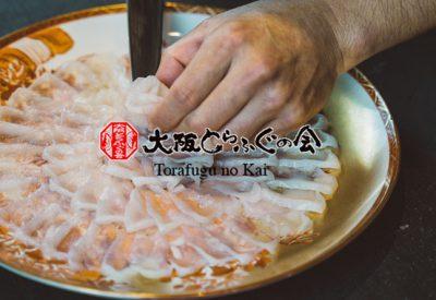 大阪とらふぐの会 Osaka Torafugu no Kai