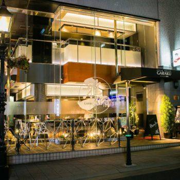 Fresh seafood and Kobe Beef at Kobe Steakhouse Garaku