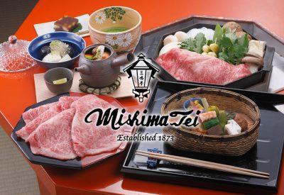 三嶋亭 Mishima-tei