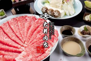 "Long-established restaurant ""Oi Nikuten"" helped make Kobe Beef a worldwide recognized Brand-name. 大井肉店"