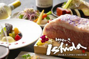 Kobe Steak Ishida LINKS UMEDA